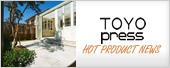 TOYO Press HOT PRODUCT NEWS